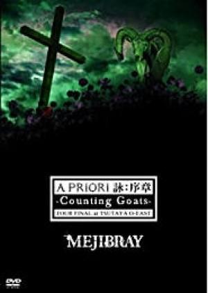 A PRIORI 詠: 序章-Counting Goats- TOUR FINAL at TSUTAYA O-EAST