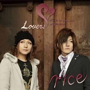 Lovers【限定盤】