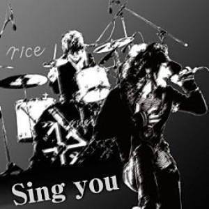 Sing you【限定盤】