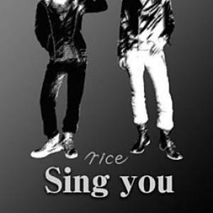 Sing you【通常盤】