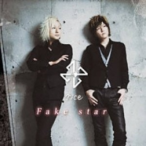 Fake Star【限定盤】